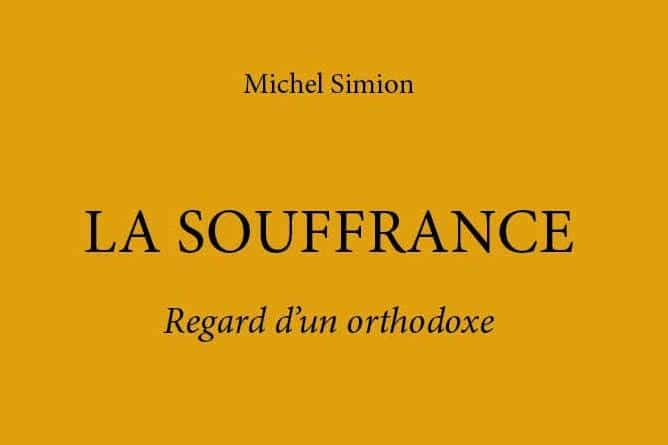 « Orthodoxie » (France-Culture): « La souffrance, regard d'un orthodoxe »