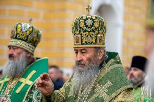 Le métropolite de Kiev Onuphre : « Sans moines, l'Église ne peut produire des fruits »