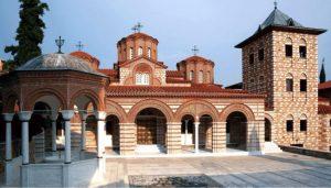 «Le monastère d'Ormylia : son histoire et son artisanat»