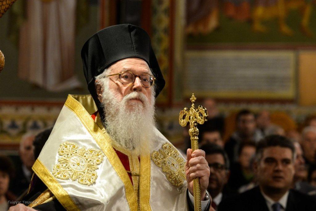 Message du patriarche de Moscou Cyrille à l'archevêque de Tirana Anastase