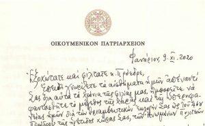 Message de félicitations du patriarche œcuménique Bartholomée au président élu Joe Biden