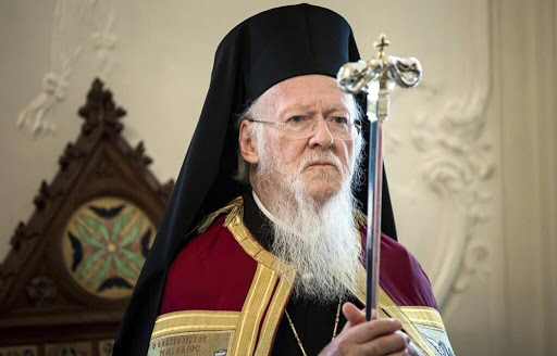 Message de condoléances du patriarche œcuménique Bartholomée pour le décès du patriarche serbe Irénée