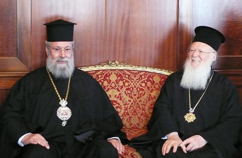 Lettre de l'archevêque de Chypre Chrysostome II au patriarche œcuménique Bartholomée au sujet du problème ukrainien