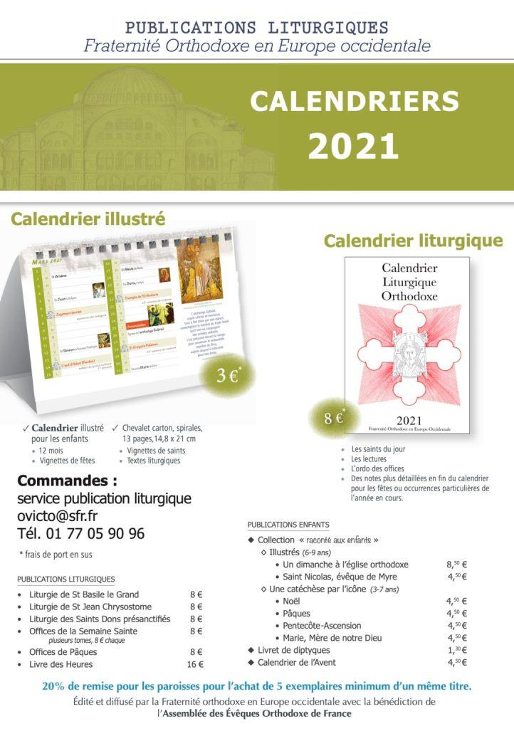 Publications de la Fraternité orthodoxe en Europe occidentale : calendriers 2021 et préparation de Noël avec les enfants