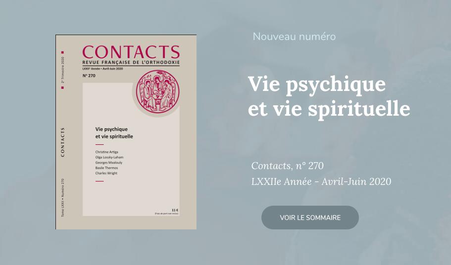 Nouveau site Internet de la revue de théologie orthodoxe Contacts