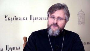 Commentaire du vice-président Département des relations ecclésiastiques extérieures de l'Église orthodoxe ukrainienne au sujet de la décision de l'Église orthodoxe de Chypre concernant le problème ukrainien