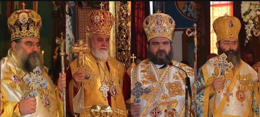 Quatre hiérarques de l'Église orthodoxe de Chypre répondent au patriarche œcuménique au sujet de l'autocéphalie ukrainienne et de leur attitude envers l'archevêque Chrysostome