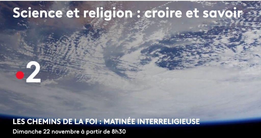 Matinée interreligieuse France 2 – « Science et religion : croire et savoir » le 22 novembre à partir de 8h30