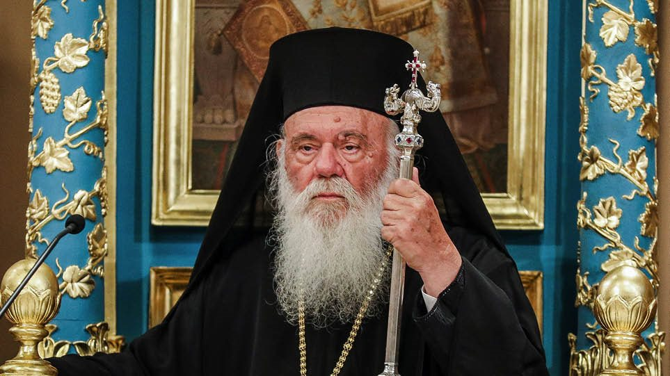 L'archevêque d'Athènes Jérôme est hospitalisé à Athènes des suites du COVID-19