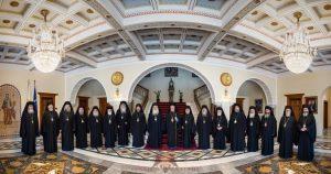 Décision du Saint-Synode de l'Église orthodoxe de Chypre au sujet du problème ukrainien