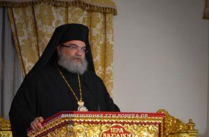 Le mémorandum du métropolite de Tamassos Isaïe au Saint-Synode de l'Église de Chypre au sujet du problème ukrainien