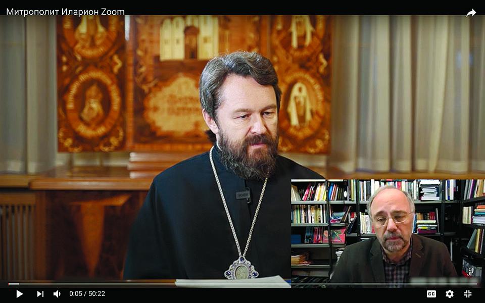 L'interview de Mgr Hilarion au quotidien grec « Katimerini »