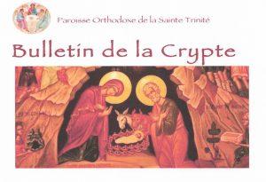 Annonce : Parution du « Bulletin de la Crypte » n°3