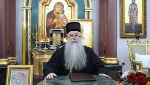 Le locum tenens du Trône patriarcal de Serbie est hospitalisé des suites de la Covid 19