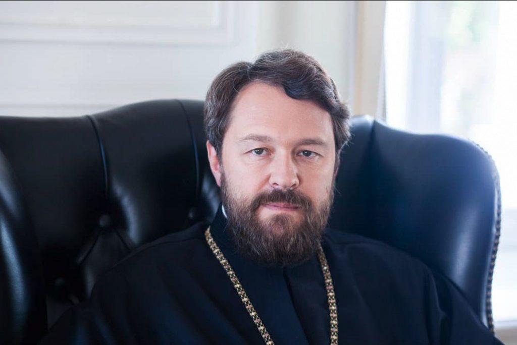 Le métropolite de Volokolamsk Hilarion « ne perd pas l'espoir que le patriarche d'Alexandrie Théodore reviendra sur sa décision » concernant l'autocéphalie ukrainienne