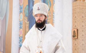 Message de Noël de Mgr Antoine, métropolite de Chersonèse et d'Europe occidentale