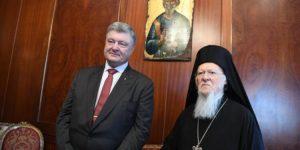 Communication du patriarche œcuménique avec l'ancien président de l'Ukraine