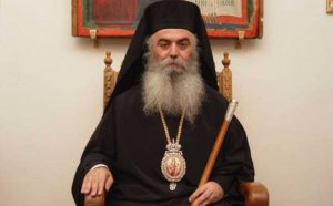 Le métropolite de Kastoria Séraphin est décédé à l'âge de 61 ans