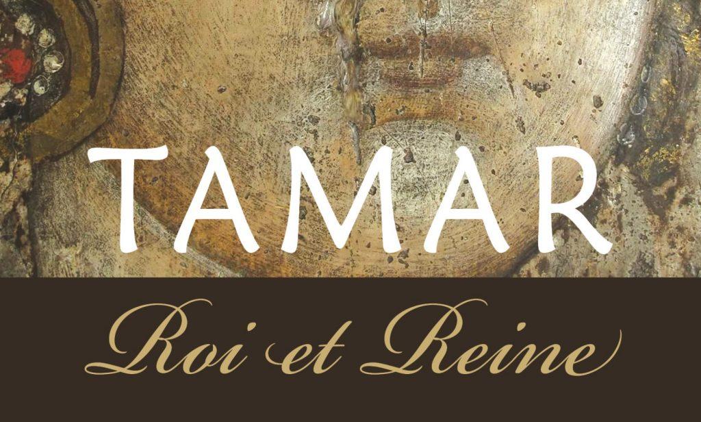 Réédition du roman « Tamar – Roi et reine »