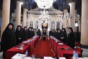 Décisions du Saint-Synode du Patriarcat œcuménique du 14 janvier