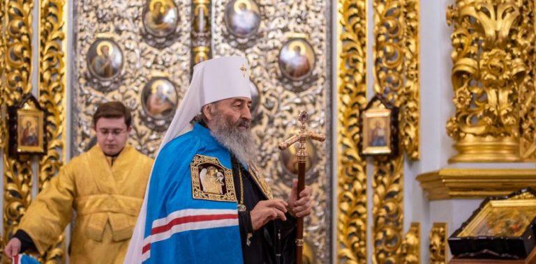 Le métropolite de Kiev Onuphre : « Être fidèle à Dieu au temps des persécutions est le plus grand don que l'homme puisse Lui offrir »