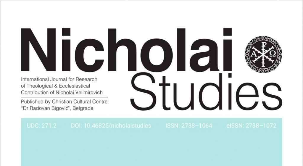 Parution du premier numéro de « Nicholai Studies », une revue académique consacrée à l'œuvre de saint Nicolas Vélimirovitch