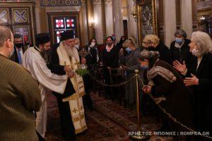 Les offices de la Théophanie ont eu lieu en Grèce en présence des fidèles malgré l'interdiction gouvernementale