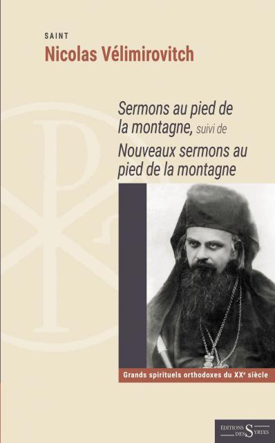 « Orthodoxie » (France-Culture) : «Sermons au pied de la montagne»
