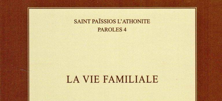 Recension: Saint Païssios l'Athonite, «La vie familiale»