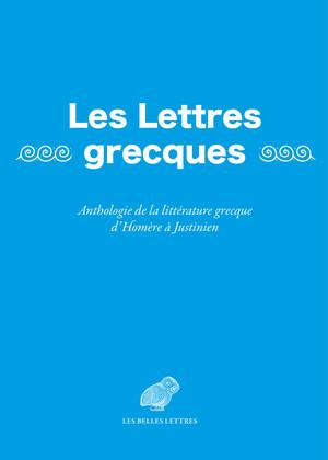 « Orthodoxie » (France-Culture) : «Lettres grecques, lettres chrétiennes»