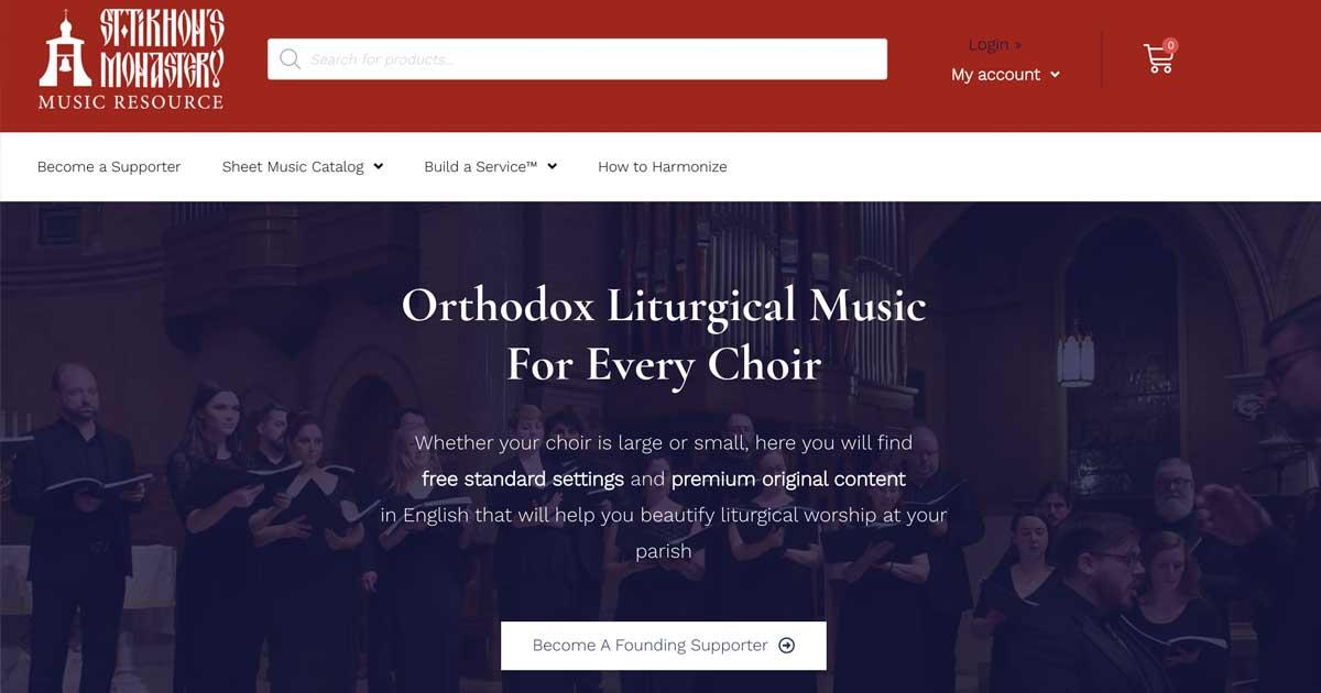 Le monastère Saint-Tikhon (États-Unis) lance une ressource liturgique musicale complète