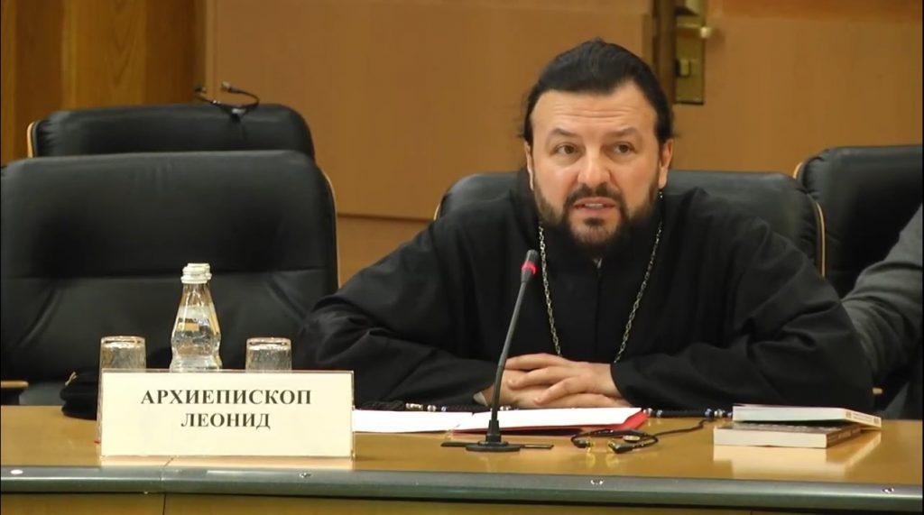 Des représentants du DREE ont pris part à un forum gréco-russe