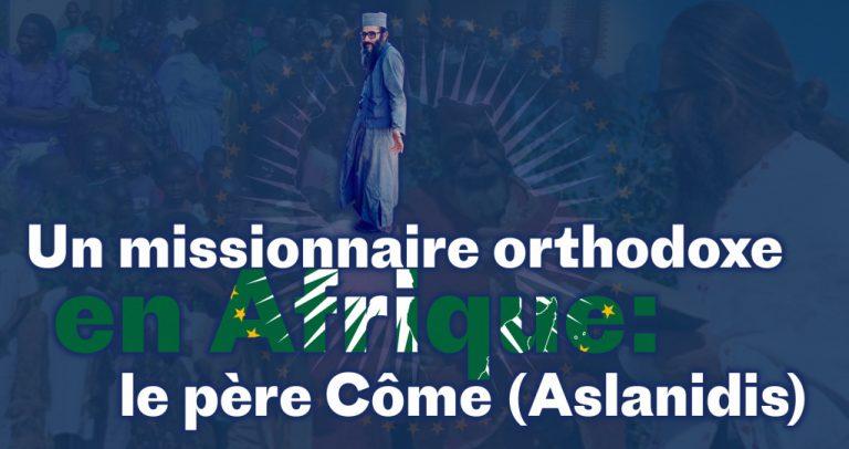 Un missionnaire orthodoxe en Afrique : le père Côme (Aslanidis)