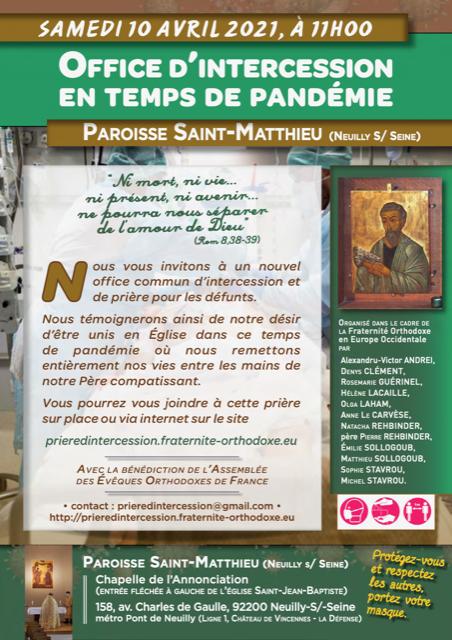 Office d'intercession en temps de pandémie – samedi 10 avril