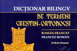 Recension: Felicia Dumas, « Dictionnaire bilingue de termes chrétiens-orthodoxes »