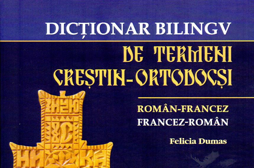 Recension: Felicia Dumas, «Dictionnaire bilingue de termes chrétiens-orthodoxes»