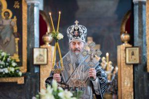 Lettre de félicitations du métropolite de Kiev Onuphre à la présidente de la République hellénique