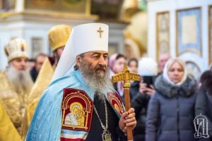 Message de Grand Carême du métropolite de Kiev Onuphre