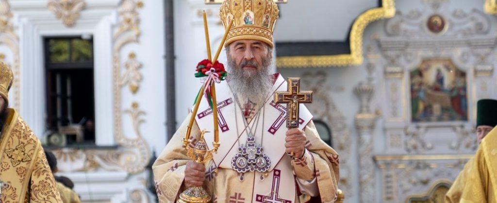 La procession de l'Église orthodoxe ukrainienne, prévue pour le Dimanche de l'orthodoxie, est reportée en raison de l'épidémie du COVID-19