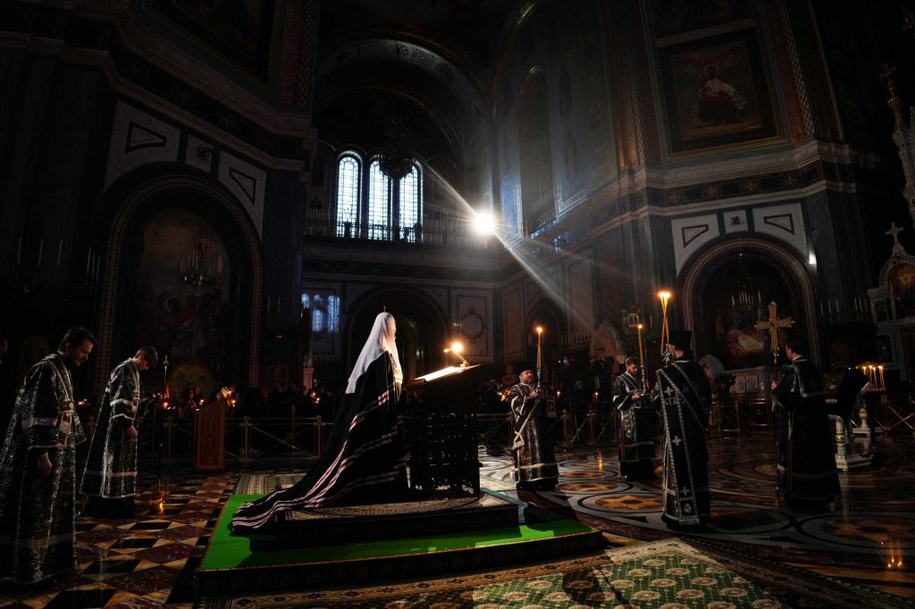 Le patriarche de Moscou Cyrille : « Chasser le découragement est un pas décisif sur le chemin du salut »