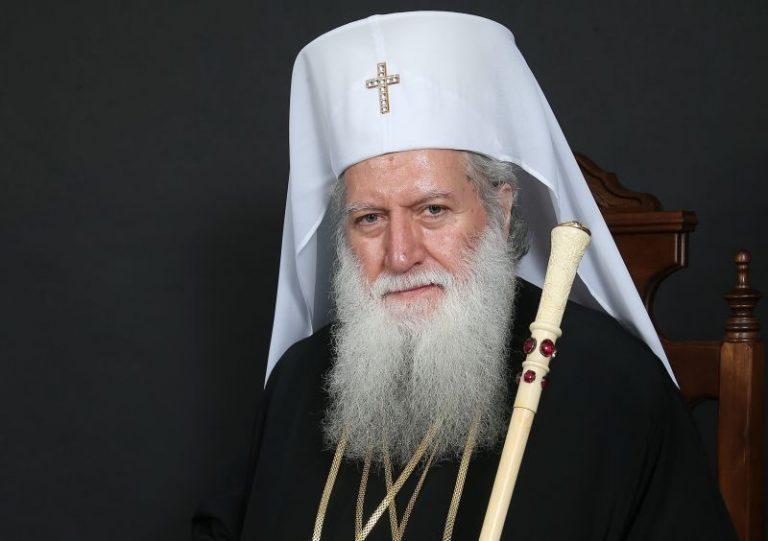 Le patriarche de Bulgarie Néophyte : « Le jour de l'Annonciation est aussi l'occasion de rendre hommage à la femme chrétienne