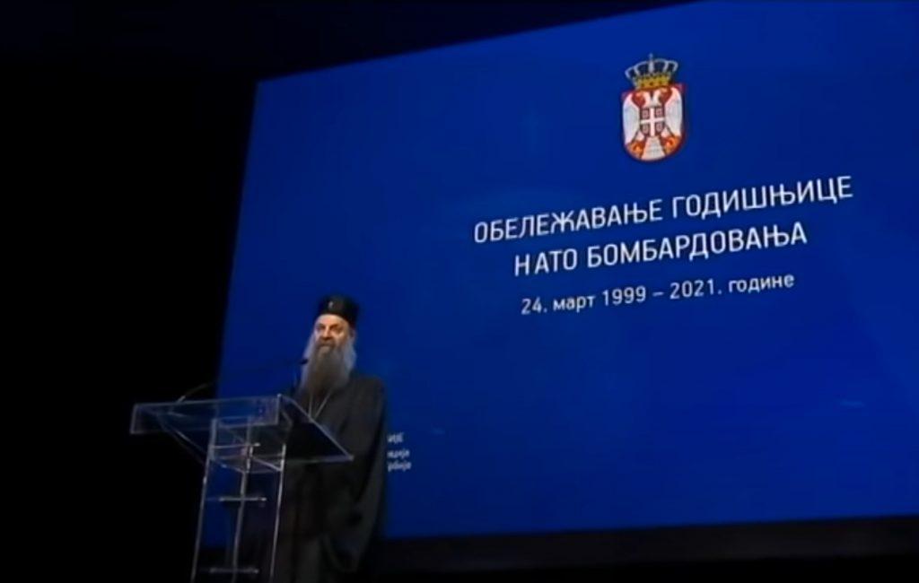 Discours du patriarche serbe Porphyre à l'occasion de l'anniversaire des bombardements de l'OTAN