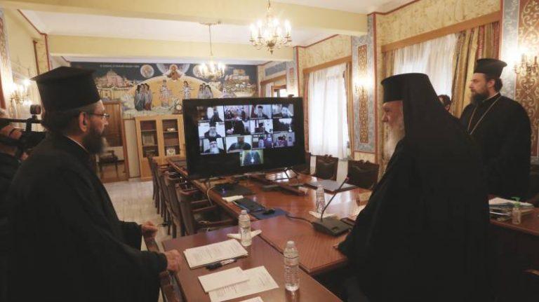 Encyclique du Saint-Synode de l'Église orthodoxe de Grèce à l'occasion du bicentenaire de la révolution grecque de 1821