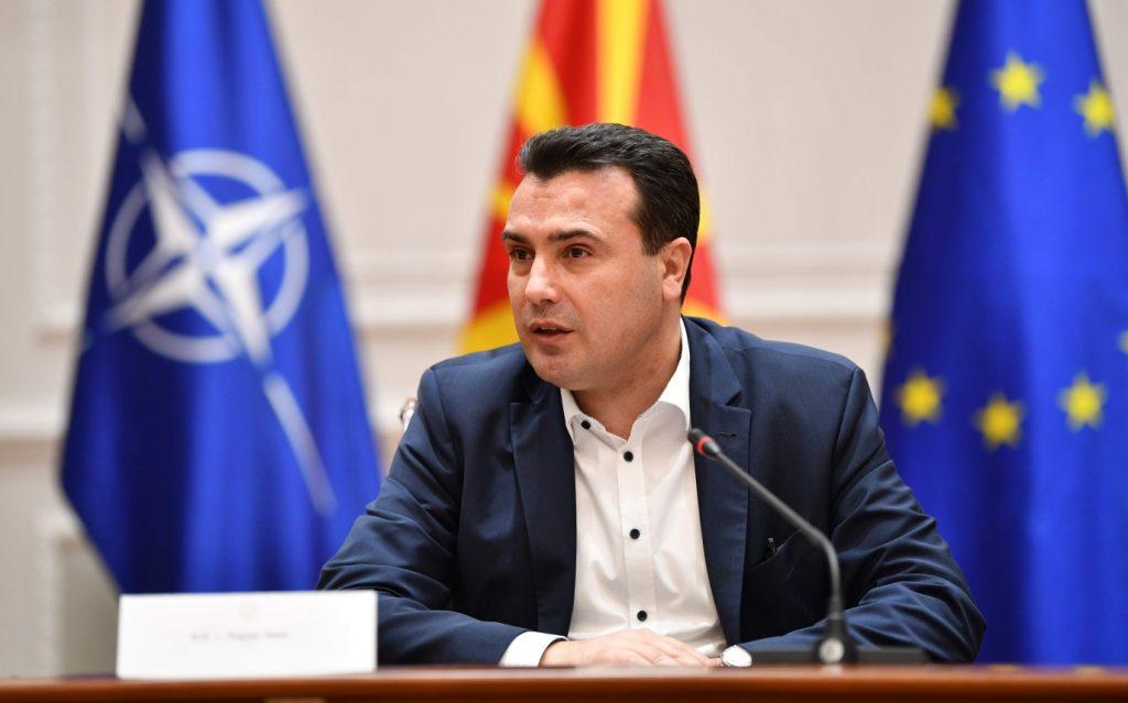 Le premier ministre de Macédoine du Nord au patriarche de Serbie : « Trouvons une solution ! »