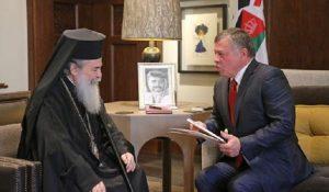 Rencontre entre le patriarche Théophile de Jérusalem et le roi Abdallah de Jordanie