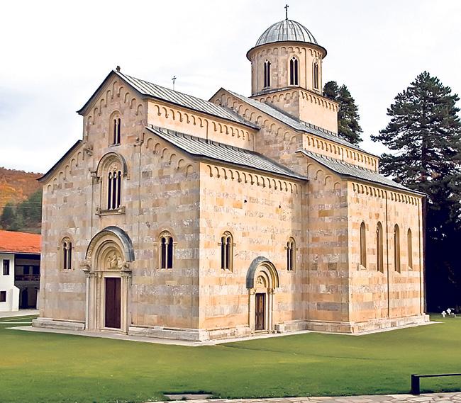«Le monastère de Dečani parmi les sept sites les plus menacés d'Europe»