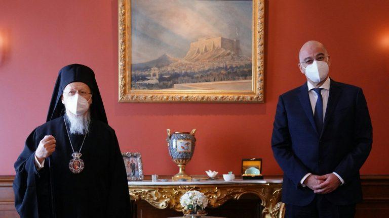 Le patriarche Bartholomée : « Les bonnes relations bilatérales entre la Turquie et la Grèce sont d'un intérêt direct pour l'existence du Patriarcat œcuménique »