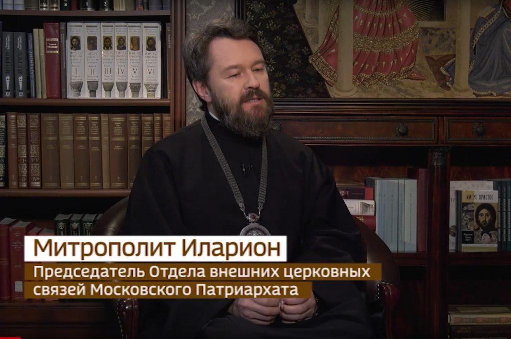 Le métropolite de Volokolamsk Hilarion : « Le changement de calendrier et du calcul de la date de Pâques n'est pas à l'ordre du jour dans l'Église orthodoxe russe »