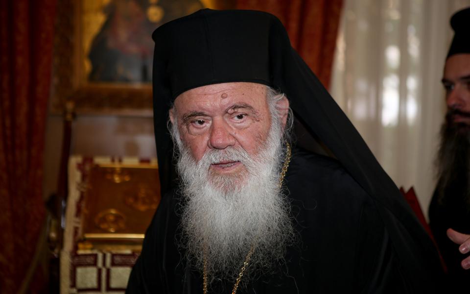 « Le vaccin nous offre la possibilité du retour à la vie normale » a déclaré le primat de l'Église de Grèce