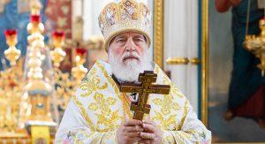 Le successeur du métropolite de Kroutitsa Juvénal a été nommé par le Saint-Synode de l'Église orthodoxe russe